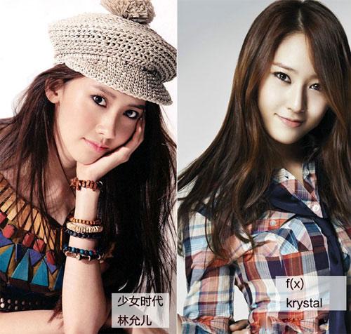 Những kiều nữ Hàn giống nhau lạ lùng - 3