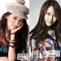 Những kiều nữ Hàn giống nhau lạ lùng