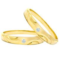 Nhẫn cưới kim cương giá 4.990.000đ/đôi tại Wedding Land