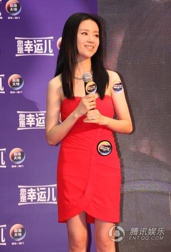 Mặc váy ngắn trẻ trung như Đổng Khiết - 2