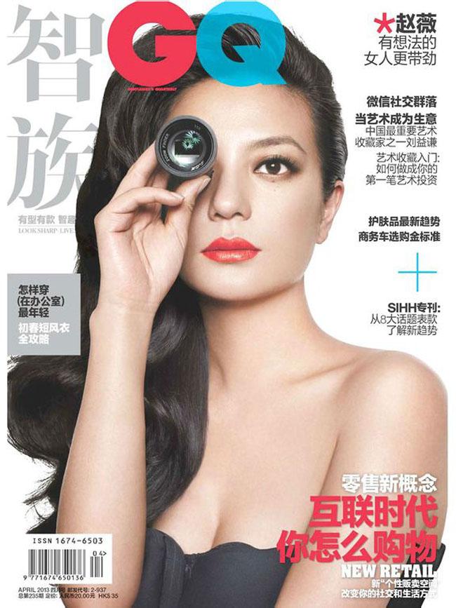 Nổi tiếng là diễn viên kín đáo, nhưng mới đây, Triệu Vy đã phá lệ, xuất hiện đầy gợi cảm trên tạp chí GQ - tạp chí nổi tiếng dành cho phái mạnh