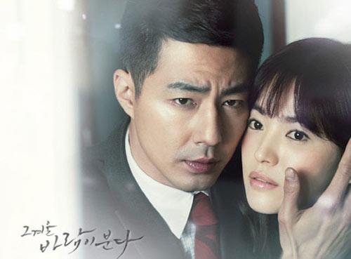 phim cua song hye kyo gay xon xao tai trung quoc - 1