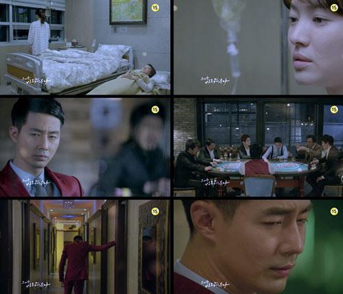 phim cua song hye kyo gay xon xao tai trung quoc - 4