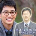 Làng sao - Cảnh sát tin Park Shi Hoo không bỏ trốn
