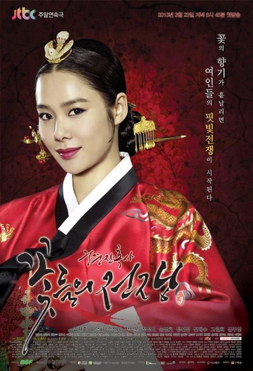 5 phim co trang han khong the bo lo dau 2013 - 1