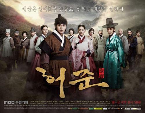 5 phim co trang han khong the bo lo dau 2013 - 3