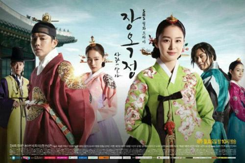 5 phim co trang han khong the bo lo dau 2013 - 4