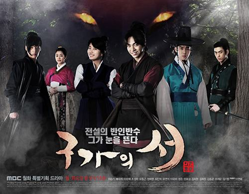 5 phim co trang han khong the bo lo dau 2013 - 6