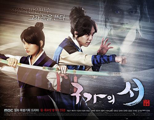 5 phim co trang han khong the bo lo dau 2013 - 7