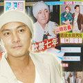 Làng sao - Trương Vệ Kiện bị em trai tố cáo