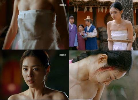 5 my nhan co trang han tao bao khoe vai tran - 9