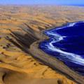 Xem & Đọc - Cảnh tượng ngoạn mục nơi sa mạc gặp biển