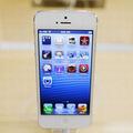 Eva Sành điệu - CEO Apple hứa hẹn ra mắt 'thiết bị tuyệt vời'