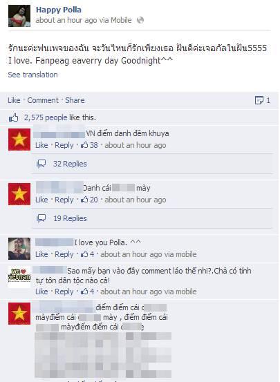 buon long van hoa ham mo cua fan viet - 4