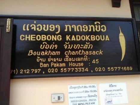 vao cua hang khach phai bam chuong de mua hang - 1