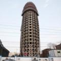 Nhà đẹp - Tòa nhà hình 'của quý' ở Trung Quốc gây xôn xao
