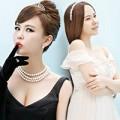 Làng sao - Nữ diễn viên Kim Ji Woo sắp lên xe hoa
