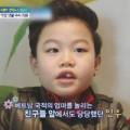 Làng sao - 7 cư dân mạng đã gọi điện xin lỗi Psy nhí