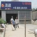 """Tin tức - """"Phố Trung Quốc"""" xuất hiện ở Hà Tĩnh"""