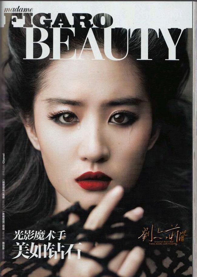 Khán giả không khỏi giật mình khi Lưu Diệc Phi hiện diện trên trang bìa của tạp chí Firgaro Beauty với hình ảnh vô cùng mới lạ