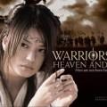 Xem & Đọc - 10 bộ phim 'ế chỏng chơ' của Triệu Vy