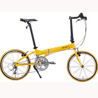Maruishi - Đẳng cấp xe đạp Nhật Bản