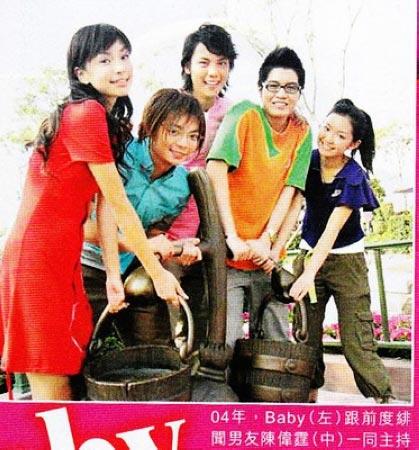"""hanh trinh """"dai tu"""" nhan sac cua angelababy - 17"""