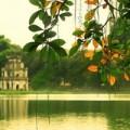 Tin tức - Hà Nội nắng nhẹ, có lúc có mưa dông