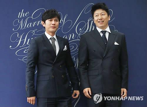 """sao """"khung"""" toi du dam cuoi shin hyun joon - 9"""