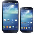 Eva Sành điệu - Samsung để lộ dáng Galaxy S4 mini