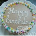Bếp Eva - Tự tay làm bánh ga-tô sô cô la tặng bạn
