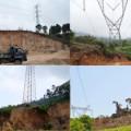 Tin tức - Giật mình sau sự cố mất điện toàn miền Nam