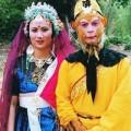 Làng sao - Tiết lộ về đám cưới kỳ lạ của 'Tôn Ngộ Không'