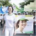 Làng sao sony - Khánh My cùng hàng trăm người đi bộ vì môi trường