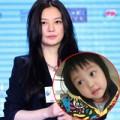 Làng sao - Triệu Vy thấy có lỗi với con gái
