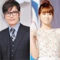 Làng sao - Tài tử Lee Byung Hun lấy vợ vào tháng 8