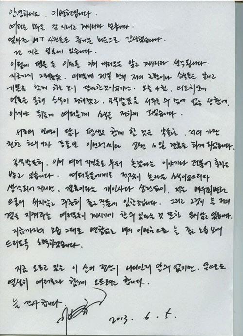 "ro tin don lee byung hun ""cuoi chay bau"" - 4"