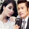 """Làng sao - Rộ tin đồn Lee Byung Hun """"cưới chạy bầu"""""""