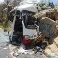 Tin tức - Tai nạn thảm khốc trên chuyến xe định mệnh