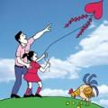 Eva tám - Cám cảnh gà trống nuôi con