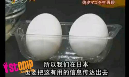 phat hien trung ga gia chua gelatin - 8