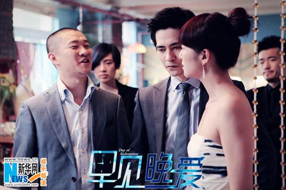 """chau du dan - """"ga so khanh"""" chinh hieu - 2"""