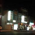 Tin tức - Mại dâm công khai ở Đồ Sơn, Quất Lâm