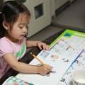 Làm mẹ - Test IQ cho bé 5 tuổi (+)