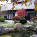 Nhà đẹp - Vẻ đẹp bình yên của nhà truyền thống Nhật Bản