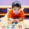 Làm mẹ - Tranh tô màu cho bé học đếm số