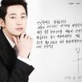 Làng sao - Sau scandal, Park Shi Hoo viết thư tay gửi fan