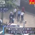 Tin tức - Nhật: Ba trẻ bị tấn công ngay gần trường học