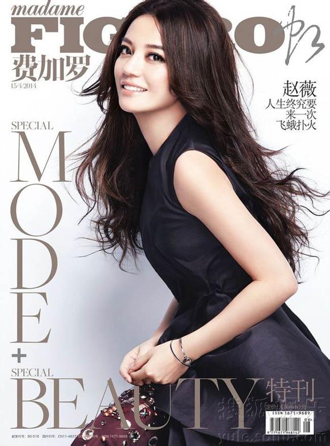 Ngắm nàng én nhỏ cực xinh trên tạp chí Madame Figaro số tháng 4/2014.