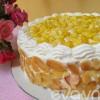 Bánh kem ngô tươi ngon mừng sinh nhật